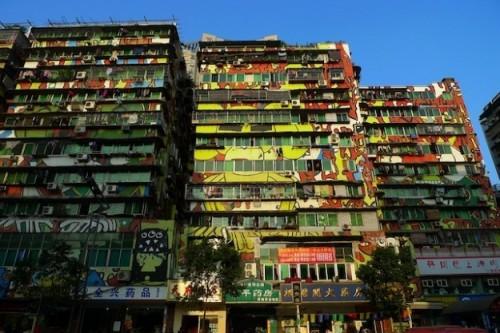 Art in Chongqing