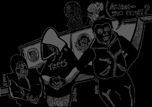 Drawing of children, Misha, Georgy, and Nika