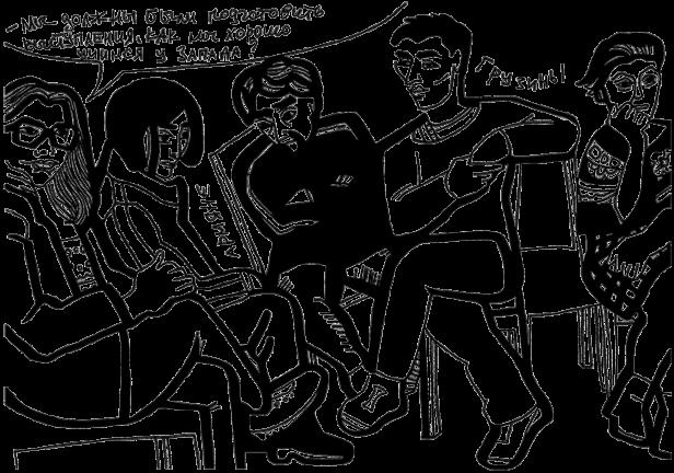 Drawing of Armenians and Georgians talking