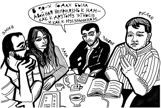 Drawing of Emin, Lala, Elvin, and Ruslan around a table