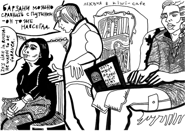 Drawing of the lecture at the Kiwi Cafe; three people talking